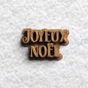 Joyeux Noël Cookie Stamp V2