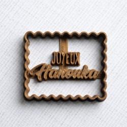 "Petit Beurre ""Joyeux Hanouka"" cookie cutter"
