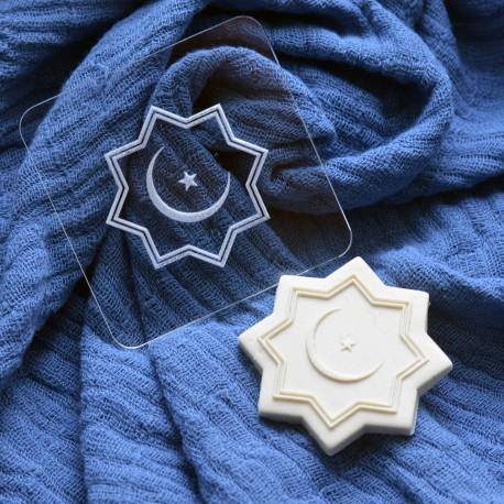 Fondant Embosser Eid Mubarak