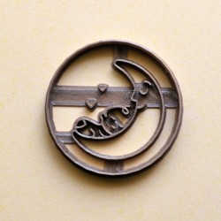Baby Moon cookie cutter
